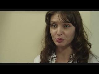 Тест на любовь (2013) 4 серия