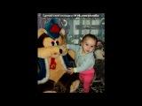 «Дімочка» под музыку Кристина Арбакайте - Губки бантиком. Picrolla